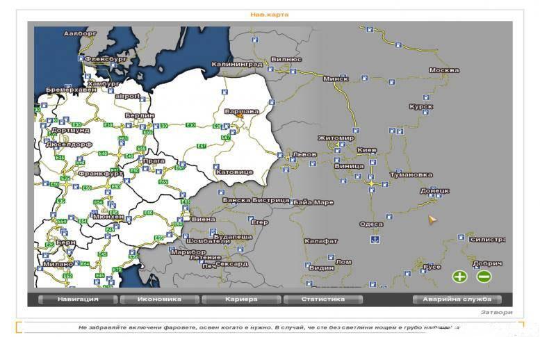 Euro Truck Simulator (симулятор дальнобойщика) + патч ETS карта v14.0